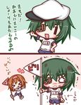 >_< +++ 2girls 2koma :d :p bangs blue_shorts blush brown_hair closed_mouth comic commentary_request crying crying_with_eyes_open directional_arrow dirty dirty_clothes dirty_face eyebrows_visible_through_hair eyepatch green_hair gym_shirt gym_shorts gym_uniform hair_between_eyes hairband hand_on_hip hat holding holding_flag kantai_collection kiso_(kantai_collection) kneehighs komakoma_(magicaltale) multiple_girls name_tag nose_blush open_mouth outstretched_arm pennant pink_hairband shiratsuyu_(kantai_collection) shirt shoes short_shorts shorts smile tears tongue tongue_out translation_request trembling v wavy_mouth white_footwear white_hat white_legwear white_shirt ||_||
