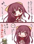 1girl 2koma :d bangs blush bow closed_mouth comic commentary_request cup eyebrows_visible_through_hair flying_sweatdrops hair_bow hakama japanese_clothes kamikaze_(kantai_collection) kantai_collection kimono komakoma_(magicaltale) long_hair looking_to_the_side meiji_schoolgirl_uniform musical_note nose_blush open_mouth out_of_frame pink_eyes pink_hakama purple_hair quaver red_kimono short_sleeves smile spoken_blush steam tea translation_request trembling very_long_hair yellow_bow yunomi