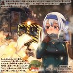 1girl animal blue_eyes blue_headband brown_gloves buttons colored_pencil_(medium) commentary_request dated folded_ponytail gloves ground_vehicle hair_between_eyes hamster headband kamoi_(kantai_collection) kantai_collection kirisawa_juuzou long_hair long_sleeves non-human_admiral_(kantai_collection) numbered open_mouth scarf traditional_media train translation_request twitter_username white_hair