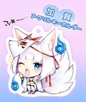 1girl animal_ears azur_lane blue_background blue_eyes blue_skirt blush commentary_request fang fox_ears fox_girl fox_mask fox_tail gradient gradient_background heart japanese_clothes kaga_(azur_lane) kaguyuzu kimono mask mask_on_head one_eye_closed open_clothes open_kimono open_mouth pink_background polka_dot polka_dot_background print_kimono skirt solo squatting tail tears translation_request white_hair white_kimono yawning
