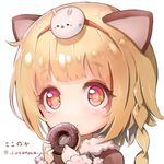 1girl animal_ears bangs blonde_hair blunt_bangs blush braid cat_ears closed_mouth commentary_request copyright_request doughnut eyebrows_visible_through_hair food fur_trim hair_ornament hairband highres holding hoshizaki_reita looking_at_viewer red_eyes simple_background smile solo twitter_username upper_body white_background