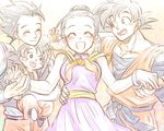 1girl 3boys :d bakusou_k black_eyes black_hair bracelet brothers chinese_clothes couple dragon_ball dragonball_z earrings eyebrows_visible_through_hair eyes_closed family father_and_son flower happy hetero jewelry mother_and_son multiple_boys open_mouth short_hair siblings smile spiked_hair
