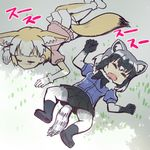 2girls animal_ears black_footwear black_gloves black_legwear black_skirt blonde_hair blue_shirt boots bow bowtie closed_mouth common_raccoon_(kemono_friends) elbow_gloves eyes_closed fangs fennec_(kemono_friends) fox_ears fox_tail gloves grey_hair kemono_friends lying multicolored_hair multiple_girls on_back on_stomach open_mouth pantyhose pink_shirt pleated_skirt puffy_short_sleeves puffy_sleeves raccoon_ears raccoon_tail shade shirt short_hair short_sleeves skirt sleeping spread_legs tail totokichi white_legwear white_skirt yellow_legwear
