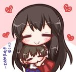 2girls =_= akagi_(kantai_collection) bangs black_hair blue_skirt blush brown_hair closed_mouth eyebrows_visible_through_hair eyes_closed facing_viewer heart hug kaga_(kantai_collection) kantai_collection komakoma_(magicaltale) long_hair multiple_girls pleated_skirt red_skirt short_hair short_sleeves skirt smile translation_request very_long_hair younger