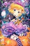 amo dress halloween medicine_melancholy thighhighs touhou