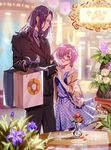 1boy 1girl :d bag black_neckwear blue_dress business_suit checkered checkered_dress dress fate/grand_order fate_(series) flower formal glasses gloves hair_over_one_eye handbag jacket lancelot_(fate/grand_order) long_hair looking_at_another majiang mash_kyrielight necktie open_mouth purple_eyes purple_gloves purple_hair semi-rimless_eyewear shopping_bag short_hair signature smile suit table yellow_jacket