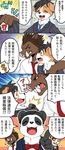 anthro bear black_fur black_hair blue_eyes boar bow_tie brown_hair business_suit canine clothing cody_(tenshoku_safari) comic coronta_(tenshoku_safari) dog fur gon_(tenshoku_safari) hair japanese_text mammal maruyama_(artist) multicolored_fur official_art open_mouth orange_fur panda porcine suit tenshoku_safari text translation_request two_tone_fur white_fur