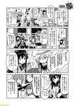 6+girls akatsuki_(kantai_collection) black_hair black_serafuku budget_sarashi checkered_neckwear comic commentary cup eyepatch eyes_closed fang flat_cap fubuki_(kantai_collection) glasses greyscale hat headgear hibiki_(kantai_collection) ikazuchi_(kantai_collection) inazuma_(kantai_collection) irako_(kantai_collection) kagami_mochi kantai_collection long_hair low_ponytail mechanical_halo mizumoto_tadashi mochizuki_(kantai_collection) monochrome multiple_girls musashi_(kantai_collection) neckerchief necktie non-human_admiral_(kantai_collection) pleated_skirt sarashi school_uniform serafuku short_hair short_hair_with_long_locks short_ponytail short_sleeves skirt tama_(kantai_collection) tatsuta_(kantai_collection) tenryuu_(kantai_collection) translation_request two_side_up verniy_(kantai_collection) white_neckwear yunomi |_|