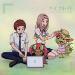 1boy 1girl armor bandai bare_legs breasts claws cover creature digimon digimon_adventure_tri. dress female happy izuki_koushirou laptop long_hair open_mouth palmon red_hair scan shoes short_hair sitting smile tachikawa_mimi tentomon wink