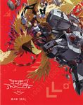 1girl 2boys armor bakumon bandai bird brown_hair cannon claws cover creature digimon digimon_adventure digimon_adventure_tri. epic fangs feathers female full_armor grabbing helmet hououmon ishida_yamato looking_back machine monster mugendramon multiple_boys open_mouth robot scan school_uniform shoes short_hair sitting skirt weapon yagami_taichi