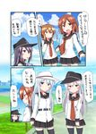 5girls akatsuki_(kantai_collection) belt black_skirt blue_eyes blush bridge brown_eyes brown_hair city comic dress gangut_(kantai_collection) grey_hair hair_between_eyes hair_ornament hairclip hat hibiki_(kantai_collection) highres ikazuchi_(kantai_collection) inazuma_(kantai_collection) kantai_collection long_hair miniskirt multiple_girls neckerchief peaked_cap purple_eyes purple_hair red_eyes red_hair sailor_collar sailor_dress sailor_hat scar scar_on_cheek school_uniform serafuku silver_hair skirt translation_request uniform verniy_(kantai_collection) yuu_(alsiel)