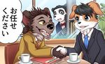 anthro bear beverage black_fur black_hair blue_eyes bow_tie brown_hair business_suit canine clothing cody_(tenshoku_safari) coffee coronta_(tenshoku_safari) dog fur hair handshake hyena japanese_text mammal maruyama_(artist) multicolored_fur official_art open_mouth orange_fur panda suit sweat tenshoku_safari text translation_request two_tone_fur white_fur