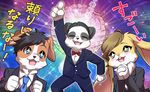 anthro bear black_fur black_hair blue_eyes blush brown_hair business_suit canine clothing cody_(tenshoku_safari) coronta_(tenshoku_safari) dancing disco disco_ball dog female fur green_eyes hair japanese_text lagomorph male mammal maruyama_(artist) multicolored_fur official_art open_mouth orange_fur panda rabbit smile suit tenshoku_safari text two_tone_fur usagine_(tenshoku_safari) white_fur yellow_fur