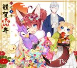 1girl 2017 2boys ;d ^_^ absurdres ahoge animal_ears bag bird blue_eyes blush brown_hair byulzzimon closed_mouth cup double_bun elin_(tera) eyebrows_visible_through_hair eyes_closed fang floral_print flower food fox_ears fox_tail furry hair_between_eyes hair_flower hair_ornament hair_over_one_eye hakama head_tilt high_elf highres holding holding_cup japanese_clothes kimono light_smile long_sleeves looking_at_viewer mouth_hold multiple_boys new_year number obentou official_art one_eye_closed open_mouth pointy_ears popori purple_eyes short_hair silver_hair skirt smile standing tail tera_online wallpaper white_skirt