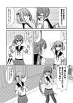 akebono_(kantai_collection) bell blush book bookshelf comic floor flower hair_between_eyes hair_flower hair_ornament kantai_collection kiryuu_makoto long_hair looking_another sazanami_(kantai_collection) school_uniform serafuku short_hair speech_bubble translation_request ushio_(kantai_collection)