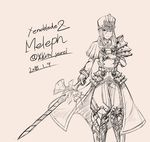 1girl full_body gloves hat highres meleph_(xenoblade) military military_uniform monochrome pauldrons reverse_trap simple_background solo uniform weapon xenoblade xenoblade_2 yuyumi_(yuurei)