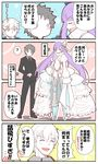 4koma absurdres alex_(alexandoria) alternate_costume armor armored_boots black_coat black_hair blue_ribbon boots business_suit character_request comic commentary_request crotch_plate fate/grand_order fate_(series) formal fujimaru_ritsuka_(male) hair_ribbon highres long_hair long_sleeves meltlilith navel necktie purple_hair revealing_clothes ribbon speech_bubble suit translation_request very_long_hair