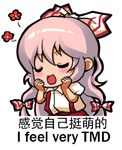 1girl arm_up bangs blush blush_stickers bow chibi chinese commentary_request cowboy_shot dress_shirt ears_visible_through_hair english eyes_closed flower fujiwara_no_mokou hair_between_eyes hair_bow hair_ribbon long_hair lowres open_mouth pants puffy_short_sleeves puffy_sleeves ranguage red_pants ribbon shangguan_feiying shirt short_sleeves silver_hair simple_background solo suspenders touhou translation_request transparent_background tress_ribbon very_long_hair white_background white_shirt