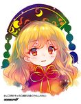 1girl amo bangs beads blonde_hair blush chinese_clothes crescent crescent_moon eyebrows eyebrows_visible_through_hair hair_between_eyes junko_(touhou) long_hair moon open_mouth orange_eyes portrait ribbon simple_background smile solo sparkle tassel text touhou translation_request turtleneck upper_body white_background yellow_ribbon