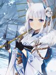1girl animal_ears azur_lane bangs bare_tree black_gloves blue_bow blue_eyes blunt_bangs blush bob_cut bow breasts cleavage dutch_angle eyebrows_visible_through_hair eyeshadow fox_ears fox_mask fox_tail fur_trim gloves holding holding_umbrella japanese_clothes kaga_(azur_lane) kimono lake large_bow long_sleeves looking_at_viewer makeup mask mask_on_head medium_breasts obi oriental_umbrella outdoors over_shoulder sash short_hair silver_hair snow snowing solo tail tetsujin_momoko torii tree umbrella upper_body white_kimono wide_sleeves winter yukata