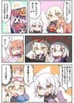 5girls :3 :d :o abigail_williams_(fate/grand_order) absurdres bag_of_chips bangs black_bow black_hair black_hat black_jacket black_ribbon black_shirt blonde_hair bow brown_eyes brown_hair chips closed_mouth comic commentary_request eyebrows_visible_through_hair eyes_closed fate/grand_order fate_(series) food food_on_face fujimaru_ritsuka_(female) fur-trimmed_jacket fur_trim green_eyes hair_between_eyes hair_ribbon hat hat_bow highres holding holding_food hollow_eyes jacket jako_(jakoo21) jeanne_d'arc_(alter)_(fate) jeanne_d'arc_(fate) jeanne_d'arc_(fate)_(all) katsushika_hokusai_(fate/grand_order) keyhole long_hair low_ponytail mask mask_on_head multiple_girls open_clothes open_jacket open_mouth orange_bow parted_bangs pillow pillow_hug polka_dot polka_dot_bow potato_chips ribbon shirt silver_hair sleep_mask smile sweat tears translated turn_pale v-shaped_eyebrows white_hair witch_hat yellow_eyes