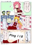 4girls alternate_color ascot bandage bandaged_arm blonde_hair blue_neckwear bow bun_cover commentary_request crossed_arms detached_sleeves double_bun flower hair_bow hakurei_reimu hat hat_bow ibaraki_kasen kirisame_marisa komeiji_koishi multiple_girls musical_note one_eye_closed open_mouth pink_hair puffy_sleeves puuakachan red_bow red_skirt rose skirt skirt_set smile tabard third_eye touhou translation_request vest white_bow witch_hat