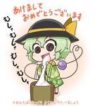 1girl black_eyes black_hat blush chibi commentary_request eating eyeball eyebrows_visible_through_hair food full_body geta gradient gradient_background green_hair green_kimono hat hat_ribbon heart heart_of_string holding holding_food japanese_clothes kimono komeiji_koishi long_sleeves looking_at_viewer mochi motion_lines noai_nioshi obi open_mouth ribbon sash short_hair solo standing string third_eye touhou translation_request two-tone_background wagashi wide_sleeves yellow_ribbon