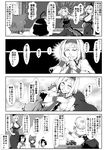 4koma 5girls adapted_costume ahoge alice_margatroid animal_ears bare_shoulders blush breasts bunny_ears cat_ears chen cleavage comic enami_hakase eyes_closed hat highres horns inaba_tewi jewelry kamishirasawa_keine kijin_seija large_breasts long_hair monochrome multiple_girls open_mouth puppet short_hair single_earring touhou toy_car translation_request wrist_cuffs