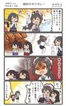 !? >_< 4koma 5girls ? akagi_(kantai_collection) ashigara_(kantai_collection) black_hair black_skirt blue_hakama brown_hair comic commentary_request curry curry_rice eyes_closed fang fangs flying_sweatdrops food haguro_(kantai_collection) hair_between_eyes hair_ornament hakama hakama_skirt highres hiyoko_(nikuyakidaijinn) holding japanese_clothes kaga_(kantai_collection) kantai_collection katsu_(food) long_hair multiple_girls open_mouth pantyhose pleated_skirt red_hakama rice ryuujou_(kantai_collection) shirt short_hair short_sleeves side_ponytail skirt smile speech_bubble spoken_question_mark tasuki translation_request tray twintails twitter_username visor_cap white_legwear white_shirt