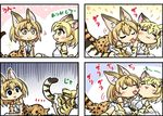 2girls :> :3 =_= all_fours animal_ears arm_support bare_shoulders blonde_hair blush bow bowtie cat_ears cat_tail comic elbow_gloves empty_eyes eyebrows_visible_through_hair eyes_closed gloves high-waist_skirt kemono_friends licking lying multiple_girls nipple_licking no_nose on_back on_side open_mouth print_gloves print_neckwear print_skirt sand_cat_(kemono_friends) sekiguchi_miiru serval_(kemono_friends) serval_ears serval_print serval_tail shirt short_hair skirt sleeveless sleeveless_shirt smile striped_tail tail tongue tongue_out white_pupils yellow_eyes