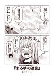 +++ /\/\/\ 2koma 3girls ^_^ ^o^ ahoge blush comic crying eyes_closed flying_sweatdrops hair_between_eyes i-58_(kantai_collection) kantai_collection kouji_(campus_life) long_sleeves maru-yu_(kantai_collection) maze monochrome multiple_girls open_mouth pleated_skirt sailor_collar school_uniform sepia serafuku skirt smile speech_bubble translation_request u-511_(kantai_collection)