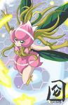 1girl artist_request bandai bare_legs boots digimon dress fairy fairy_wings female flying hat lillymon long_hair looking_at_viewer monster_girl open_mouth shiny wings