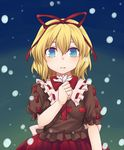 1girl bangs blonde_hair blue_eyes bow bowtie closed_mouth expressionless flower hair_between_eyes hair_ribbon holding holding_flower looking_at_viewer medicine_melancholy miyo_(ranthath) puffy_short_sleeves puffy_sleeves red_neckwear red_ribbon ribbon short_hair short_sleeves solo touhou