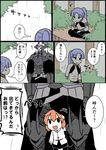 1boy 2girls :d arm_support armor assassin_(fate/zero) bandage bandaged_arm bangs bare_shoulders black_cloak black_eyes black_legwear black_pants black_skirt breasts brown_hair bush chaldea_uniform closed_mouth comic day eiri_(eirri) eyebrows_visible_through_hair fate/grand_order fate/zero fate_(series) female_assassin_(fate/zero) fujimaru_ritsuka_(female) glowing glowing_eyes grey_skirt hair_between_eyes horns jacket king_hassan_(fate/grand_order) legs_crossed long_hair long_sleeves medium_breasts multiple_girls open_mouth outdoors pants pantyhose ponytail purple_hair rain sitting skirt skull smile spikes translation_request tree very_long_hair white_jacket
