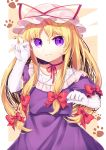 1girl :3 absurdres blonde_hair bow choker commentary_request dated dress elbow_gloves gloves gunjou_row hair_bow hat hat_ribbon highres light_brown_background long_hair mob_cap paw_background paw_pose puffy_short_sleeves puffy_sleeves purple_dress purple_eyes red_choker ribbon short_sleeves simple_background touhou two-tone_background white_background white_gloves yakumo_yukari