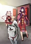 2girls absurdres breasts chinese_clothes chinese_new_year cleavage cleavage_cutout detached_sleeves dog double_bun female_admiral_(kantai_collection) hiememiko highres husky kantai_collection low_twintails multiple_girls murakumo_(kantai_collection) purple_eyes purple_hair twintails white_hair yellow_eyes