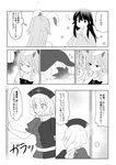 3girls bow bowtie braid bunny_tail comic dress greyscale hat highres hime_cut houraisan_kaguya inazakura00 japanese_clothes kimono long_hair long_sleeves monochrome multiple_girls nurse_cap reisen_udongein_inaba short_sleeves single_braid tail tank_top touhou translation_request very_long_hair wide_sleeves yagokoro_eirin