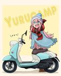 1girl aono3 beanie copyright_name gloves hat highres jacket kagamihara_nadeshiko long_hair moped open_mouth pink_hair scarf smile solo yurucamp