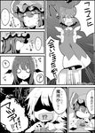 !? ... 4girls ? abe_suke ascot bloomers bow bowtie cirno comic commentary_request directional_arrow dress emphasis_lines eyes_closed greyscale hat hat_bow head_wings highres koakuma mob_cap monochrome multiple_girls o_o patchouli_knowledge pointy_ears remilia_scarlet short_hair short_sleeves smile sparkle sparkling_eyes spoken_ellipsis spoken_question_mark sweat touhou translation_request twitter_username underwear wings