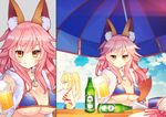 2girls animal_ears ball bangs beachball beer_bottle beer_mug bikini blonde_hair blue_bikini blue_sky blush breasts brown_eyes cleavage closed_mouth cloud cloudy_sky commentary_request day eyebrows_visible_through_hair fate/grand_order fate_(series) fox_ears fox_girl fox_tail glass_bottle hair_between_eyes hat hat_removed headwear_removed holding_mug horizon jewelry large_breasts lifebuoy long_hair looking_at_viewer maodouzi medium_breasts multiple_girls nero_claudius_(fate)_(all) nero_claudius_(swimsuit_caster)_(fate) ocean outdoors parasol pendant pink_hair profile sidelocks sky smile striped striped_bikini sun_hat swimsuit tail tamamo_(fate)_(all) tamamo_no_mae_(swimsuit_lancer)_(fate) twintails umbrella water white_hat yellow_eyes