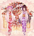 1girl akemi_homura alternate_costume arm_at_side bai_qi-qsr black_hair closed_mouth egasumi eyebrows_visible_through_hair floral_background floral_print flower full_body geta hair_flower hair_ornament hair_ribbon hairband hand_holding japanese_clothes kaname_madoka kimono long_hair long_sleeves looking_at_viewer mahou_shoujo_madoka_magica nail_polish obi pink_eyes pink_hair print_kimono purple_eyes purple_kimono purple_nails red_hairband red_kimono red_ribbon ribbon sash shiny shiny_hair short_hair short_twintails smile solo standing straight_hair tabi tassel tree_branch twintails very_long_hair white_legwear wide_sleeves