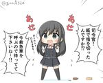 1girl asashio_(kantai_collection) black_hair blue_eyes bottle chibi commentary_request dress full_body goma_(yoku_yatta_hou_jane) kantai_collection long_hair long_sleeves looking_at_viewer neck_ribbon pinafore_dress red_ribbon remodel_(kantai_collection) ribbon shirt simple_background solo translation_request twitter_username white_background white_shirt