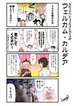 1boy 4koma 5girls ^_^ ^o^ anger_vein aqua_hair black_hair blonde_hair blush comic ereshkigal_(fate/grand_order) eyes_closed fate/grand_order fate/prototype fate/prototype:_fragments_of_blue_and_silver fate_(series) fujimaru_ritsuka_(male) hassan_of_serenity_(fate) horns kiyoshimo_(kantai_collection) mash_kyrielight minamoto_no_raikou_(fate/grand_order) multiple_girls purple_hair red_eyes seiza short_hair sitting sweatdrop tamago_(yotsumi_works) translation_request two_side_up