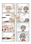 ... /\/\/\ 4koma animal_ears batta_(ijigen_debris) black-tailed_prairie_dog_(kemono_friends) blonde_hair bow bowtie brown_eyes brown_hair cat_ears comic commentary_request elbow_gloves emphasis_lines eyebrows_visible_through_hair falling gloves green_hair green_neckwear green_skirt highres hole hood hood_up kemono_friends long_sleeves open_mouth outside_border pleated_skirt prairie_dog_ears red_neckwear round_teeth sand_cat_(kemono_friends) sharp_teeth shirt skirt spoken_ellipsis striped sweatdrop teeth translation_request tsuchinoko_(kemono_friends) white_shirt
