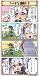 4koma :d bird black_hair bunny butterfly_net comic flower_knight_girl gajumaru_(flower_knight_girl) goggles goggles_on_head grass hand_net hat hat_ribbon open_mouth ribbon smile snake translation_request urushi_(flower_knight_girl) white_hair white_skin
