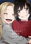 2girls blonde_hair brown_eyes chocolate_hair commentary_request cover cover_page earrings english eyes_closed grin hug jewelry kamui87 multiple_girls open_mouth original red_sweater ribbed_sweater smile sweater translation_request upper_body yuri