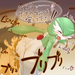alacarte alternate_version_at_source duo feces female gardevoir human human_on_humanoid humanoid male male/female mammal nintendo not_furry pokémon pokémon_(species) scat video_games
