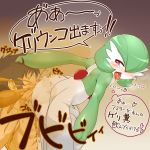 alacarte alternate_version_at_source diarrhea duo feces female gardevoir human human_on_humanoid humanoid male male/female mammal nintendo not_furry pokémon pokémon_(species) scat video_games