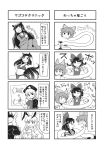 4koma 5girls animal_ears ascot bikini bow braid bunny_ears cape comic detached_sleeves dress dress_shirt greyscale hair_bow hair_tubes hairy hakurei_reimu hat highres imaizumi_kagerou long_hair long_neck monochrome multiple_girls necktie nurse_cap reisen_udongein_inaba sekibanki shirt short_hair short_sleeves single_braid sleeveless sleeveless_shirt swimsuit tako_(plastic_protein) touhou translation_request very_long_hair wolf_ears yagokoro_eirin