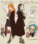 2boys 2girls age_difference artist_request harry_potter long_hair multiple_boys multiple_girls nami_(one_piece) nico_robin one_piece parody sanji smile source_request tattoo tony_tony_chopper